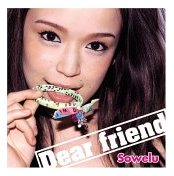 Sowelu「Dear Friend」.jpg